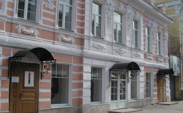Тульский историко-архитектурный музей получил грант благотворительного фонда В. Потанина