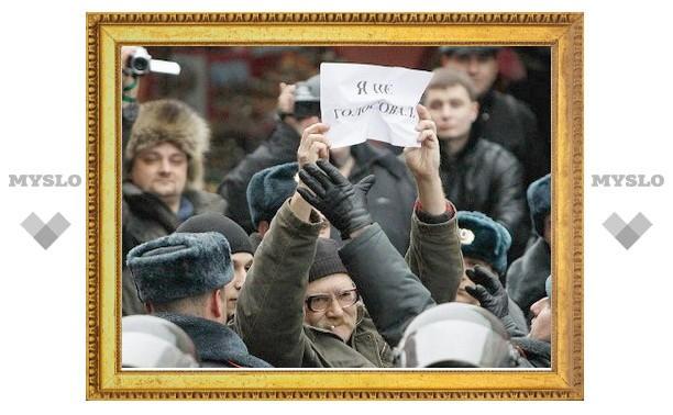 Субботний митинг 10 декабря в Туле не санкционирован