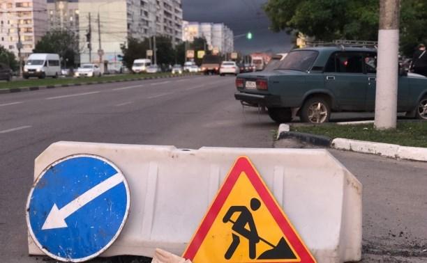 С 3 августа в Туле на ул. Ложевой изменится схема движения транспорта
