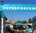 Закрытие рынков в Туле: за и против