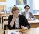 Как и где узнать результаты экзаменов?