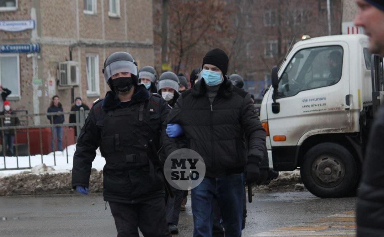 Во сколько обошлась тулякам поддержка Навального на незаконном митинге