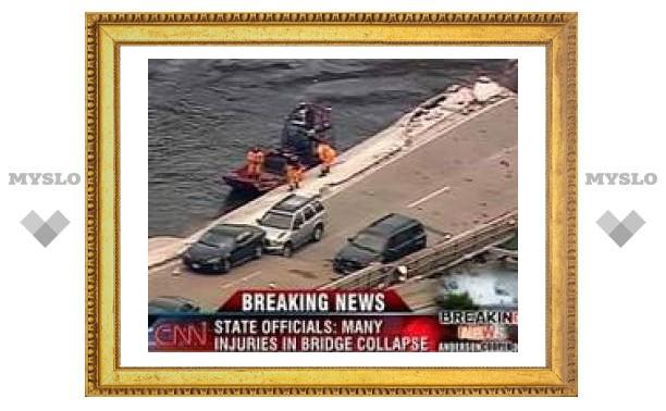 При обрушении моста в Миннеаполисе погибли семь человек