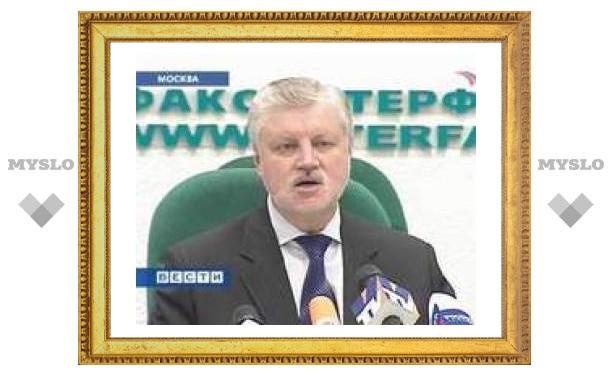 """Миронов предлагает ввести """"ценз оседлости"""" для сенаторов"""