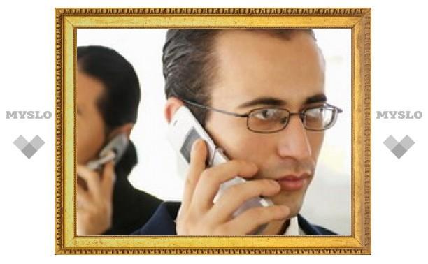 Мобильники нарушают работу слюнных желез