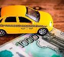 Тульский пенсионер засудил жадный таксопарк