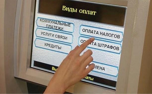 Россияне могут получить скидку за вовремя оплаченный штраф