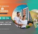 ЖК «Щегловка-Смарт» в Туле на стадии завершения строительства!