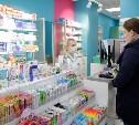 Правительство: в аптеки Тульской области поступила партия антисептиков