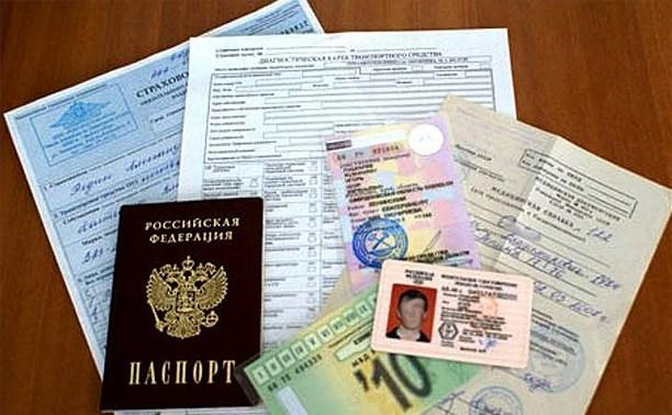 Житель Щёкино попал под суд за подделку медицинской справки