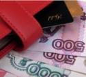 В следующем году в России увеличат размер МРОТ