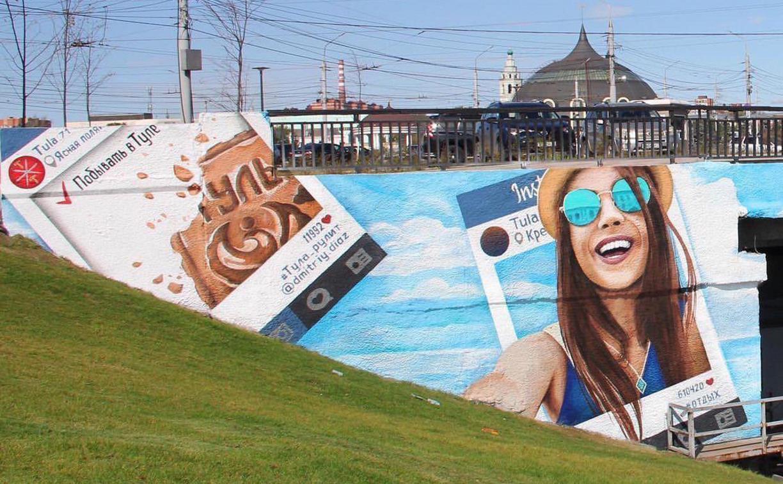 Новое тульское граффити на Зареченском мосту готово!