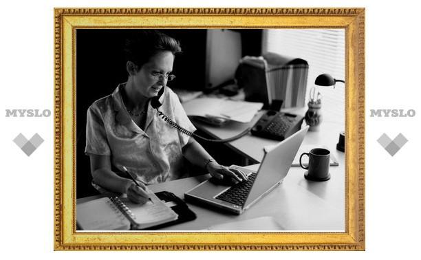 Газете «Слобода» требуется секретарь