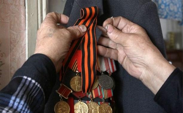 В Кимовске ищут убийцу ветерана Великой Отечественной войны