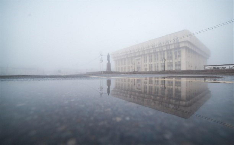 17 сентября в Туле ожидается туман