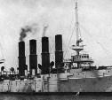 В Туле состоится митинг, посвящённый 112-й годовщине со дня подвига крейсера «Варяг»