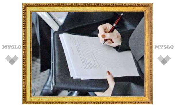 Прокуратура возбудила дело против управляющей компании