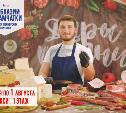 «От Абхазии до Камчатки»: туляков приглашают на большую ярмарку фермерских деликатесов