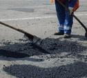 Все дороги в регионе должны быть отремонтированы к 15 сентября
