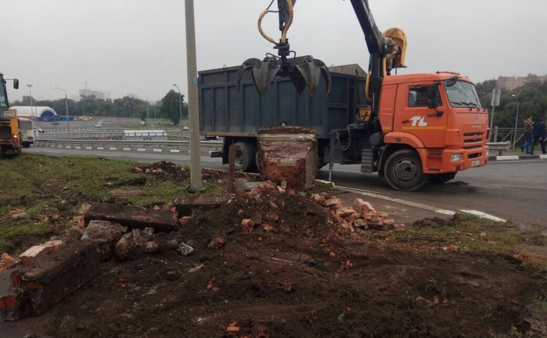 В Туле демонтировали стелу «Пролетарский район»