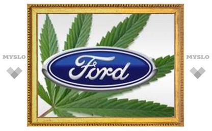 Ford будет делать автомобили из конопли