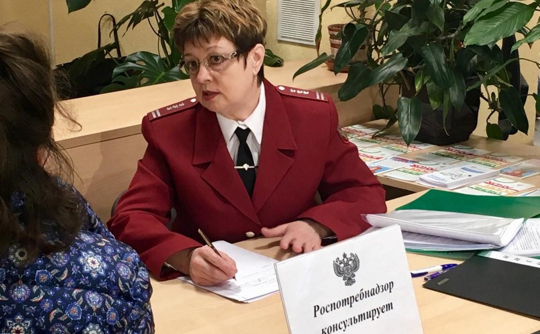 Специалисты Роспотребнадзора проведут консультации в тульских МФЦ
