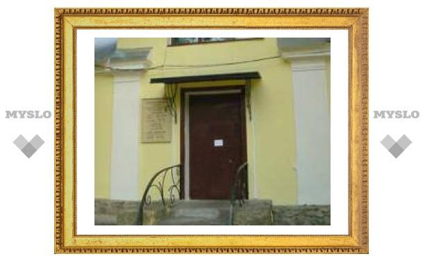 Музей под Тулой открылся после ремонта