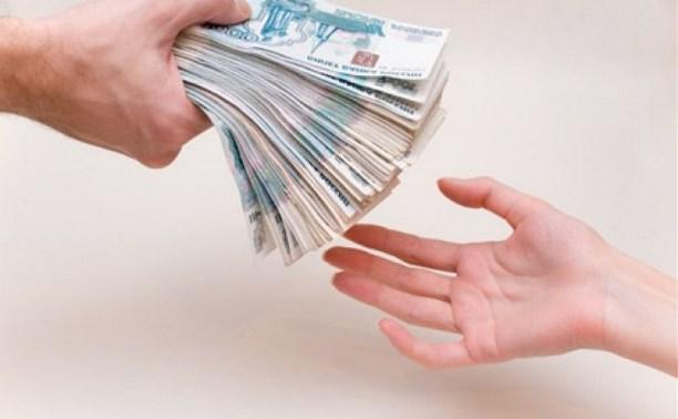 Размер льготных кредитов для бизнесменов в 2016 году планируют увеличить до 3 млн рублей