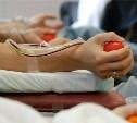 Туляки могут сдать кровь в рамках дня действий «Я – донор!»