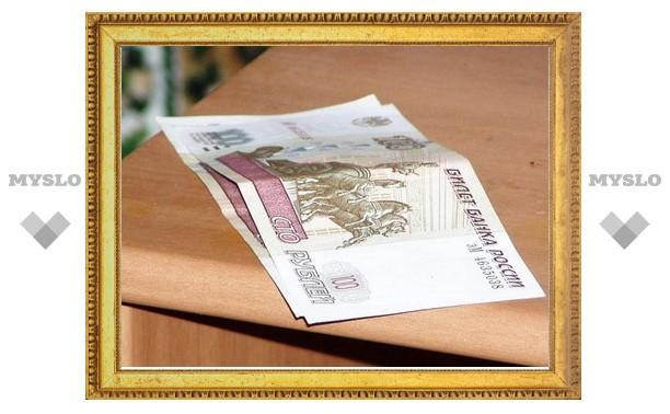 Дубенский покупатель получил сдачу открыткой