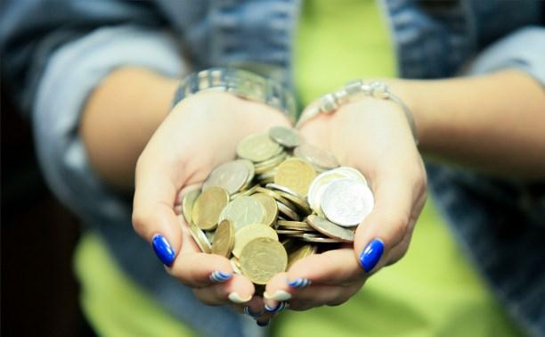 О порядке предоставления стимулирующих выплат за достижение наилучших показателей финансово-хозяйственной деятельности в Тульской области