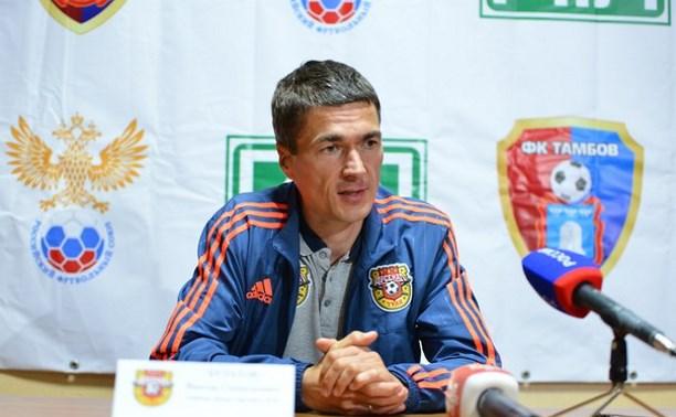 Виктор Булатов: «Ждал, что игроки проснутся»