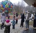 В Центральном парке Тулы отметят День матери