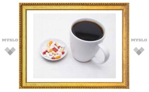 Парацетамол нельзя запивать кофе