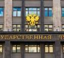 Депутаты Госдумы предложили возродить дореволюционный речевой этикет