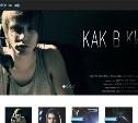 Кино тульских режиссёров покажут на специальном портале