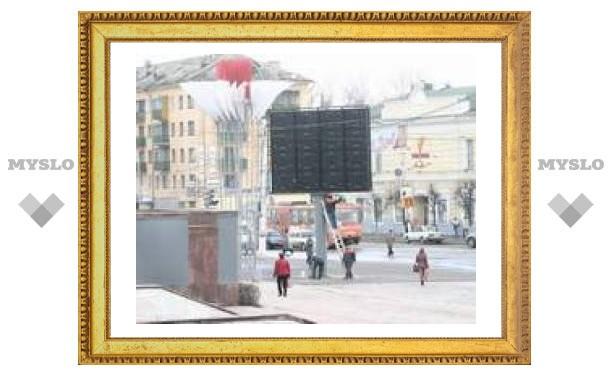 В Туле появится еще один уличный монитор