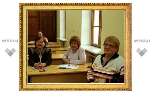 Под Тулой для пенсионеров открыли «университет»