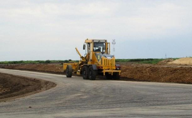 Новую дорогу в обход населенного пункта Крюковка в Тульской области планируется сдать досрочно