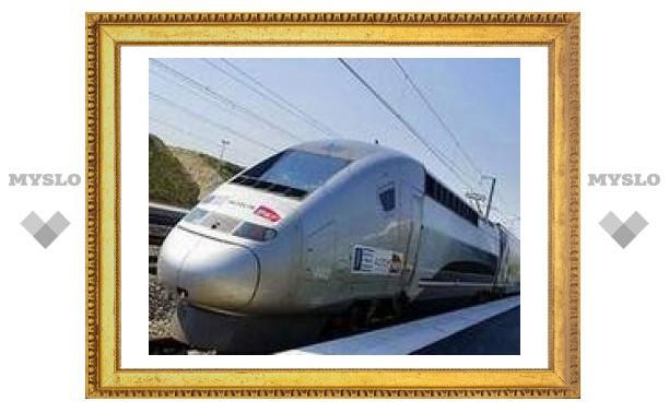 Мировой рекорд скоростного поезда обойдется Франции в 30 миллионов евро