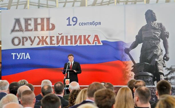 В Туле наградили лауреатов премии имени Мосина