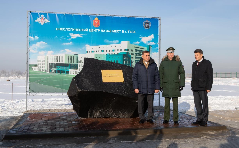 В Туле началось строительство современного онкологического центра