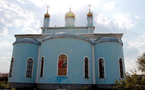 В Тульскую область привезут икону Божией Матери «Благоуханный Цвет»