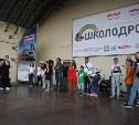 В финал «Школодрома» вышли три команды
