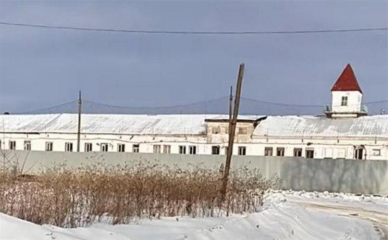 УФСИН прокомментировал проблемы с отоплением в исправительной колонии Новомосковска