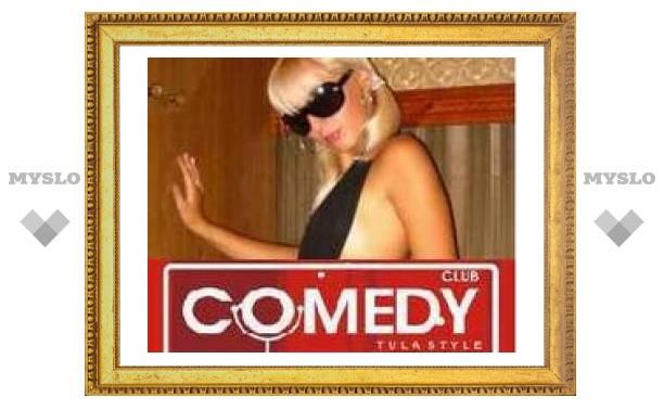 Comedy Club Tula Style вручает абонементы