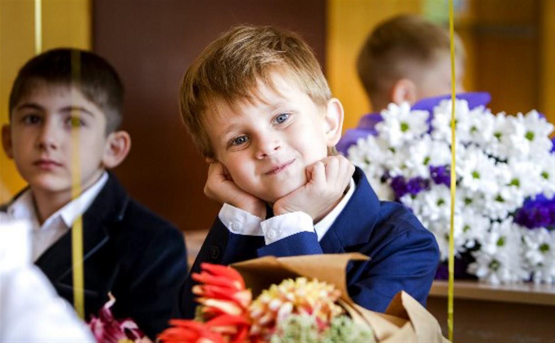 В России изменился порядок приема первоклассников в школу