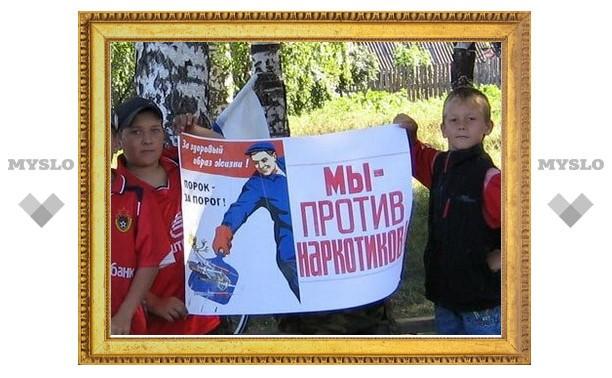 Организация досуга детей в Туле - лучшая профилактика наркомании