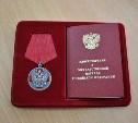 Владимир Путин наградил тулячку-сотрудницу Московской железной дороги