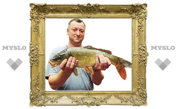 Туляк поймал золотую рыбку